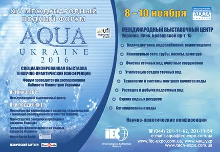 Календарь выставок на 2018 год в украине прогнозы экспертов