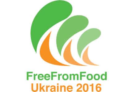21 травня в Acco International відбудеться спеціалізована виставка Free From Food Ukraine '16