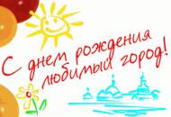С 28 по 29 мая в ТРЦ Караван пройдет День столицы Украины