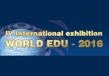 """25-27 октября в Киевском Дворце детей и юношества пройдет 8-й международный форум """"Инноватика в современном образовании"""""""