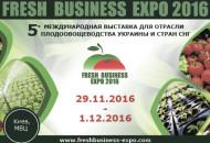 С 29 ноября по 1 декабря пройдет Международная специализированная выставка плодоовощной индустрии Fresh Business Expo Ukraine