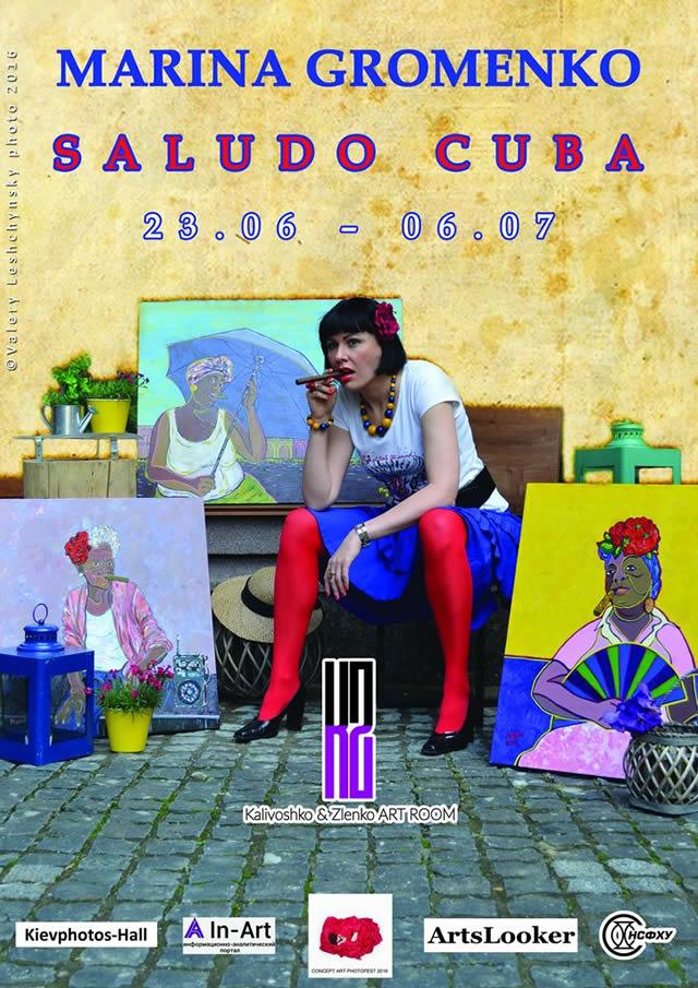 До 6 июля в KZ ART ROOM проходит выставка Saludo Cuba