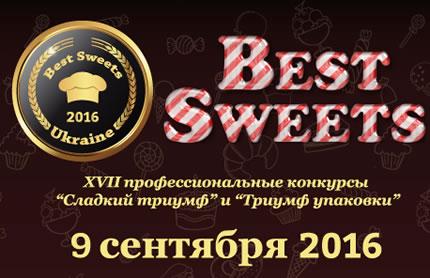 9 вересня 2016 року в Акко Інтернешнл пройде виставка «Best Sweets 2016»