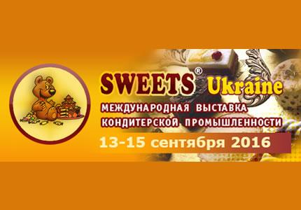 """13-15 вересня в МВЦ пройде 21-я Міжнародна виставка кондитерської та хлібопекарської промисловості """"Sweets & Bakery Ukraine 2016"""""""