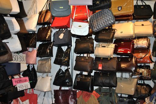 Кожаные женские сумки во Дворце Спорта