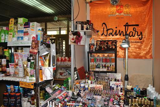 Косметика и парфюмерия на выставке