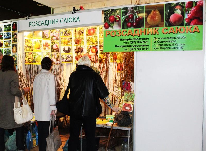 """С 7 по 10 октября в Украинском Доме пройдет выставка-ярмарка для садоводов и огородников """"Зелений ярмарок"""""""