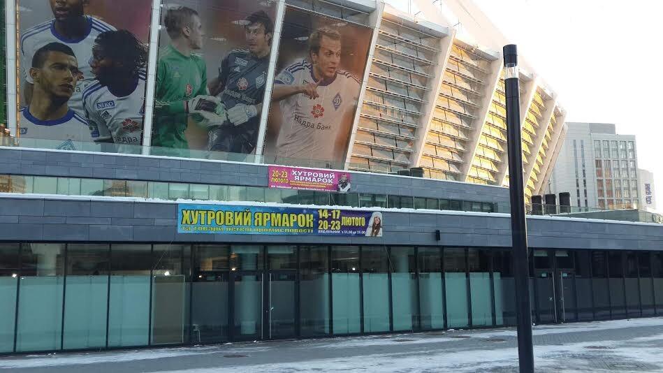 Вход на меховую выставку-ярмарку в фойе НСК Олимпийский
