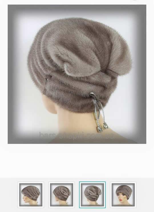 Меховая женская шапка на выставке