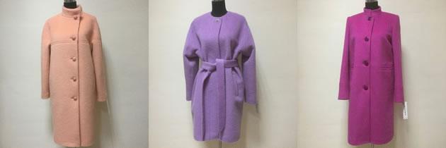 Осенние женские пальто