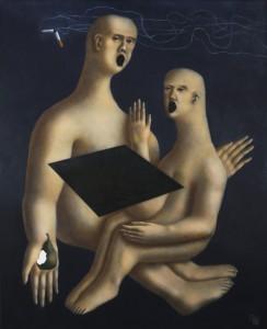 Картина Елены Пронькиной