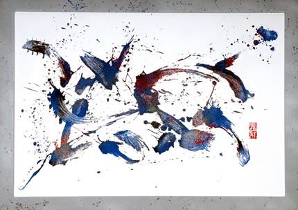 С 25 ноября до 22 января 2017 в арт центре Я.Гретера пройдет выставка японской каллиграфии NEO CALLIGRAPHY и Rairyu Project