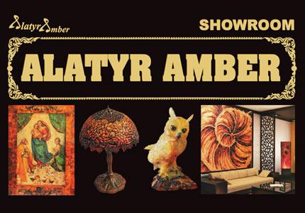 С 3 по 19 января в шоу руме Alatyr amber пройдет выставка авторских картин, икон и декор из янтаря