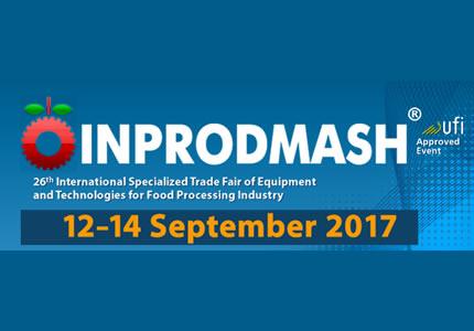 """12-14 сентября в МВЦ пройдет 26-я Международная выставка оборудования и технологий для пищевой промышленности """"INPRODMASH 2017″"""