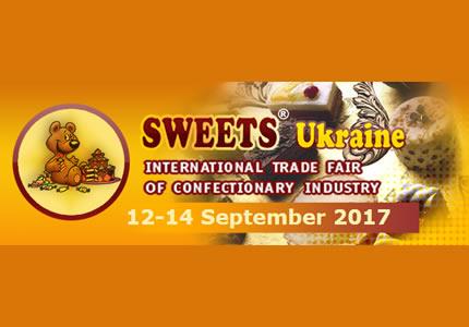 """12-14 сентября в МВЦ пройдет 22-я Международная выставка кондитерской промышленности """"SWEETS UKRAINE 2017″"""
