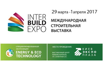 29 марта - 1 апреля в КиевЭкспоПлазе пройдет международный форум новейшей строительных материалов и технологий ENERGY & ECO TECHNOLOGY в рамках InterBuildExpo 2017