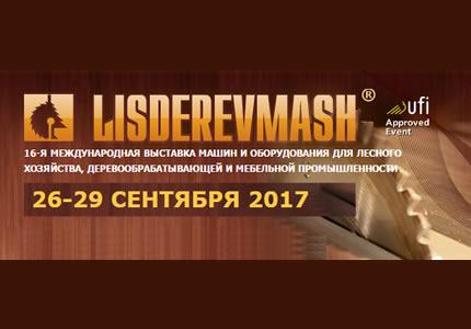 """26-29 сентября в МВЦ пройдет 16-я Международная выставка машин и оборудования для лесного хозяйства, деревообрабатывающей и мебельной промышленности """"LISDEREVMASH 2017″"""