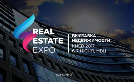 6-7 июня в МВЦ пройдет выставка зарубежной и украинской недвижимости Real Estate Expo 2017