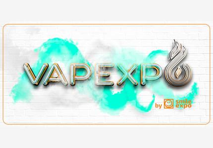 Как прошла третья международная выставка вейп-индустрии VAPEXPO Kiev 2017?