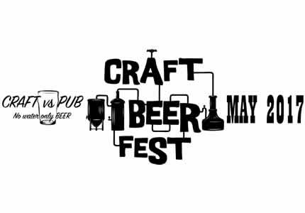 26-28 мая на ВДНХ пройдет фестиваль крафтовых пивоварен Craft Beer Fest