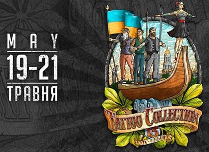 19-21 мая в 19 павильоне ВДНХ пройдет фестиваль «Tattoo Collection»