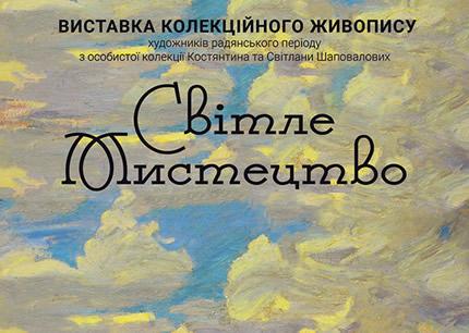 С 15 по 28 мая в Шоколадном домике пройдет выставка коллекционных картин «Светлое искусство»