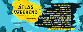 Фестиваль Atlas Weekend на ВДНХ