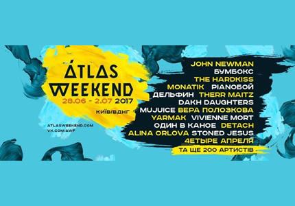 """С 28 июня по 2 июля на ВДНХ пройдет фестиваль """"Atlas Weekend 2017"""""""