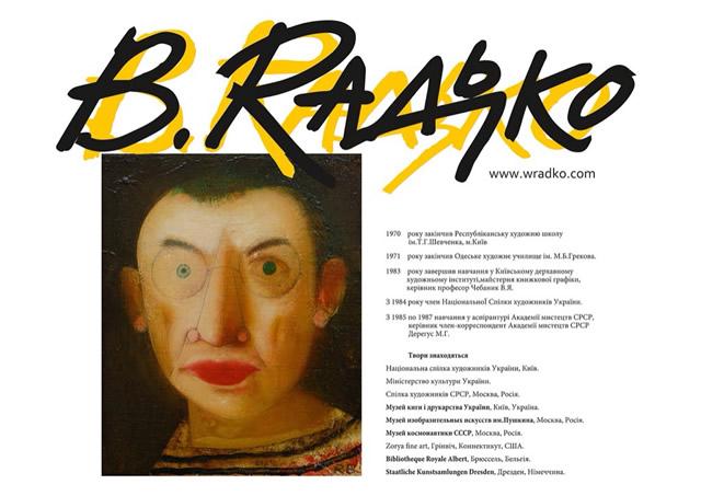 С 23 июня до 25 июля в Zavalnyi Art Center пройдет выставка живописи и графики Владимира Радько