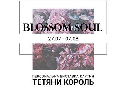 """С 27 июля по 7 августа в Zavalnyi Art Center пройдет выставка киевской художницы Татьяны Король """"BLOSSOM SOUL"""" / КВІТЧА ДУША"""""""