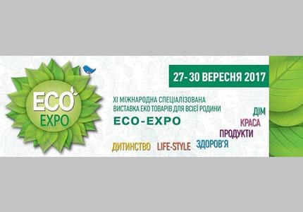 С 27 по 30 сентября в МВЦ пройдет ХI Международная специализированная выставка ECO-Expo