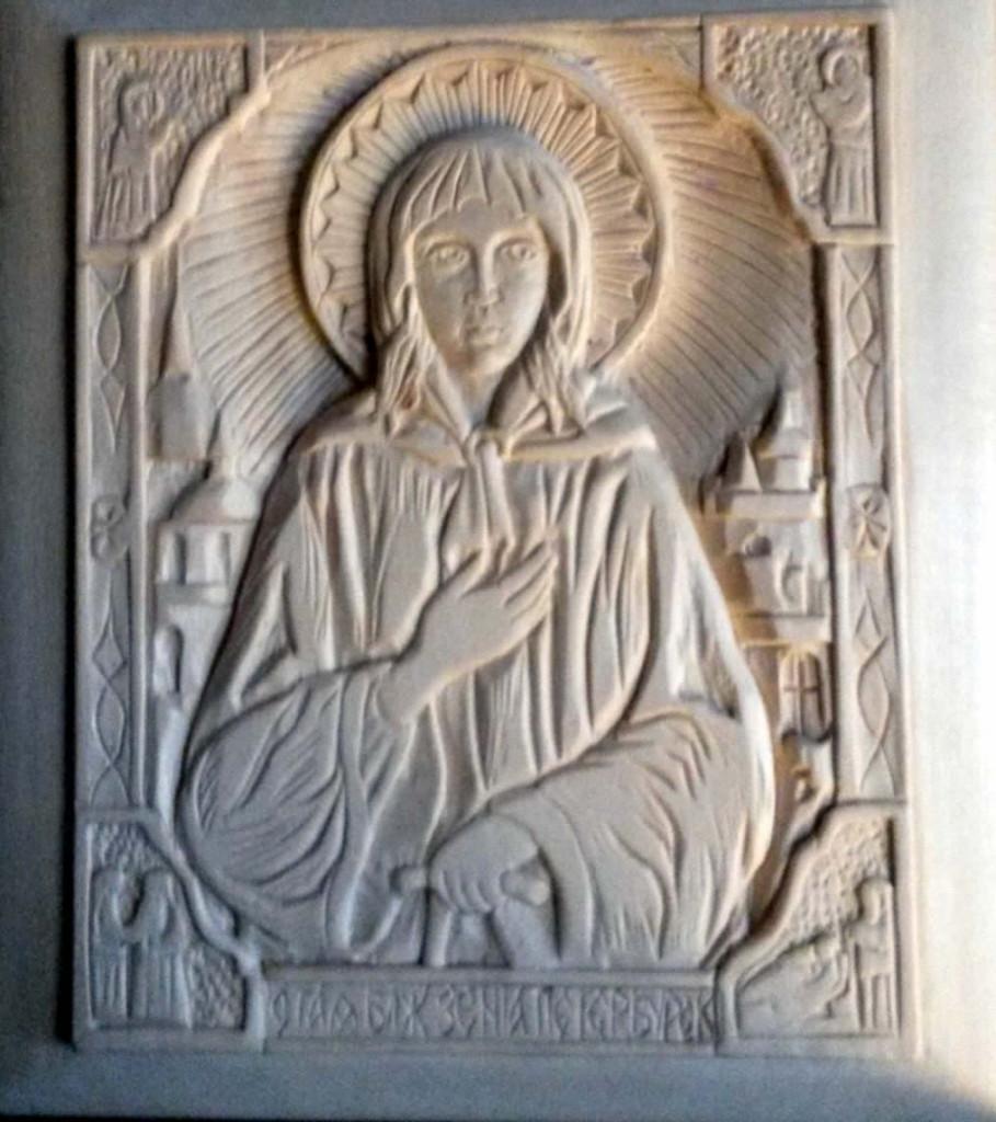 Деревянная икона №3