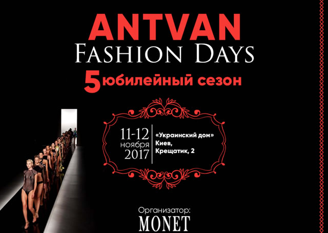 Antvan Fashion Days