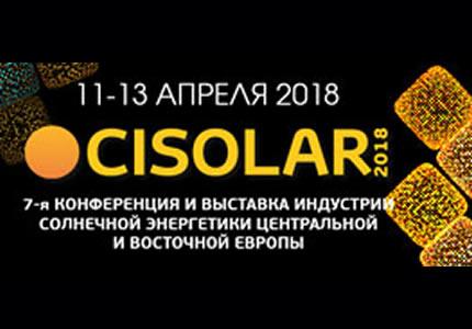 С 11 по 13 апреля 2018 года в АККО Интернешнл пройдет 7-ая Международная Конференция и Выставка солнечной энергетики в Центральной и Восточной Европе CISOLAR-2018 KYIV