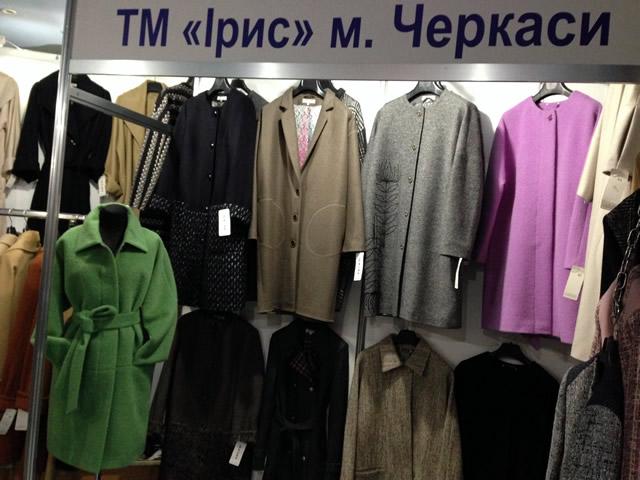 Женское пальто на выставке-ярмарке