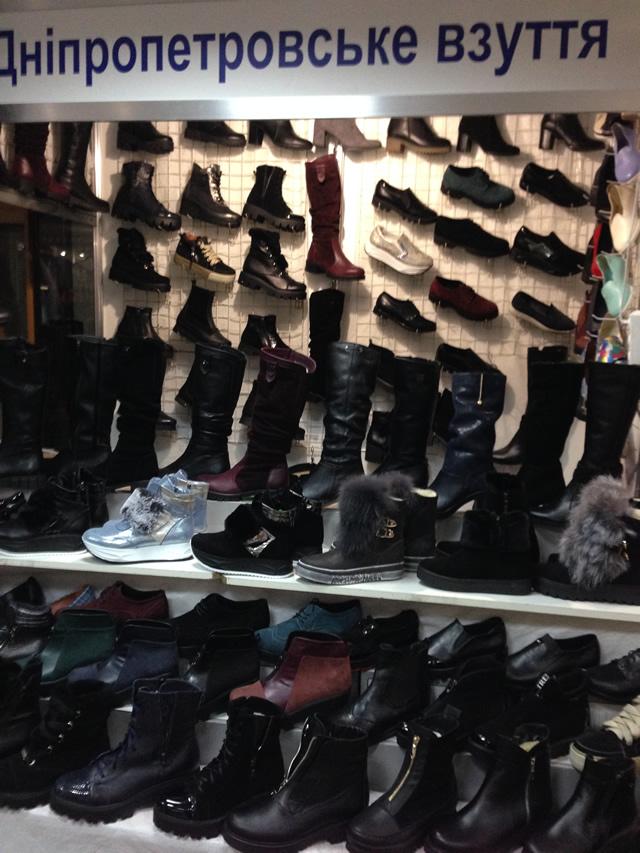 осенняя и зимняя обувь на выставке-ярмарке