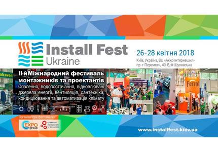 """С 26 по 28 апреля в Акко Интернешнл пройдет 2-й Международный фестиваль монтажников и проектантов """"INSTALL FEST UKRAINE 2018″"""