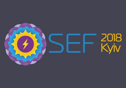 С 16 по 18 октября в Киеве пройдет 10-й Международный форум и выставка Устойчивой Энергетики SEF-2018 KYIV
