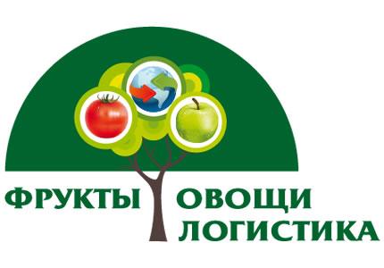С 21 по 23 февраля в МВЦ пройдет 8-я Международная выставка «Фрукты. Овощи. Логистика – 2018»