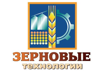 С 21 по 23 февраля в МВЦ пройдет 8 международная выставка инновационных решений в зерновом хозяйстве «Зерновые технологии-2018»