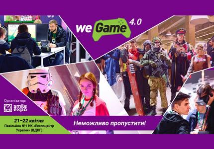 С 21 по 22 апреля на ВДНХ пройдет фестиваль WEGAME 4.0