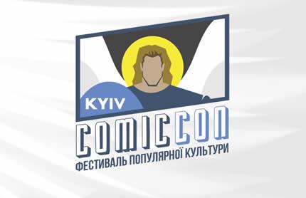 С 19 по 20 мая в Украинском Доме пройдет фестиваль Киевского комикса