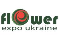 С 17 по 19 апреля в МВЦ пройдет ведущая выставка цветочного бизнеса, садоводства, ландшафтного дизайна и флористики Flower Expo Ukraine