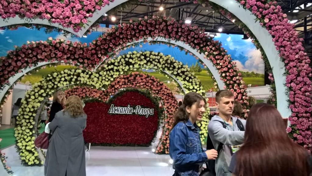 Выставка Flower Expo 2018