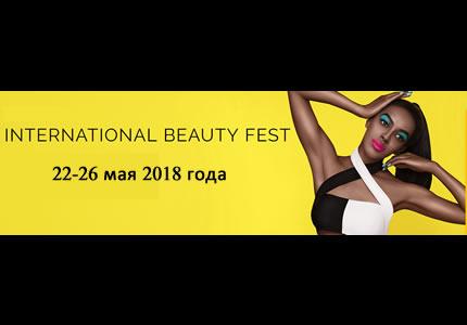 С 22 по 26 мая в Акко Интернешнл пройдет международный фестиваль красоты INTERNATIONAL BEAUTY FEST