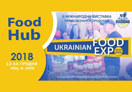 Ukrainian Food Expo 2018