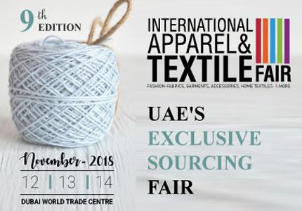 С 12 по 14 ноября в Dubai World Trade Center пройдет Международная выставка одежды и текстиля (IATF)