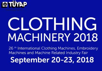 С 20 по 23 сентября в Стамбуле пройдет выставка швейного оборудования