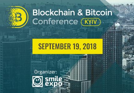 19 сентября в КВЦ «Парковый» пройдет выставка и блокчейн-конференция Blockchain & Bitcoin Conference Kyiv