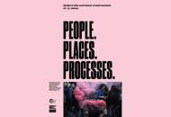 С 10 по 15 июля в Национальном музее Тараса Шевченко пройдет Международная фотовыставка People. Places. Processes.